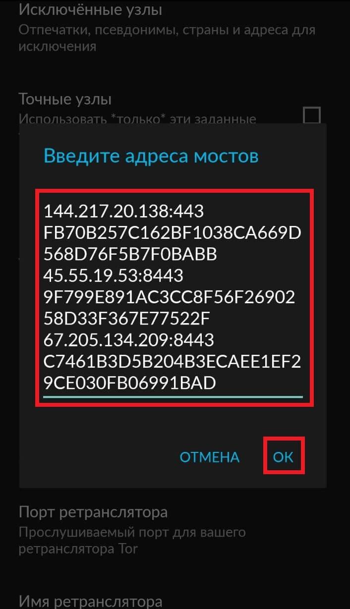 Help about tor browser вход на гидру как установить переводчик страницы для tor browser hudra